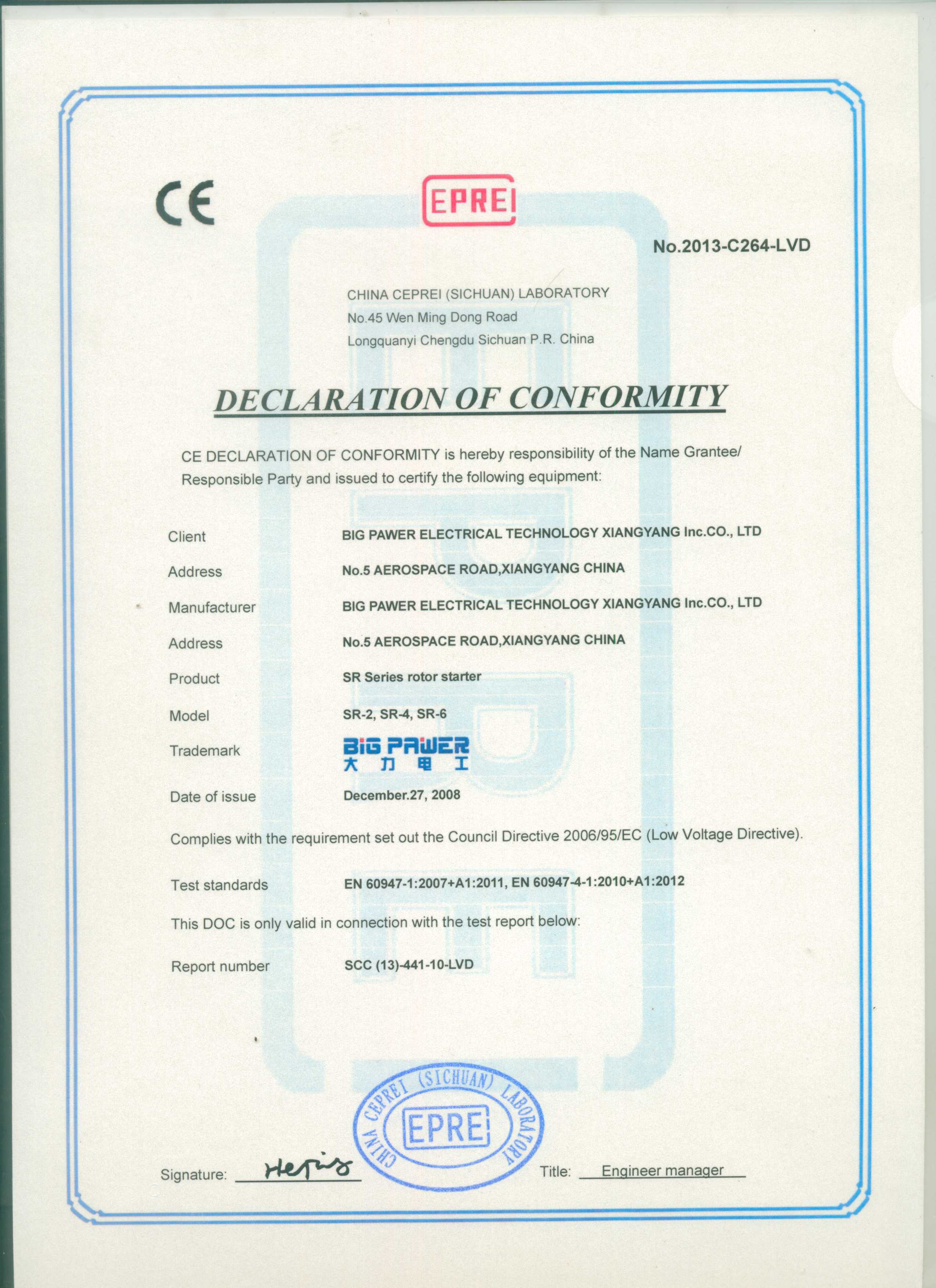 Certification the birthplace of the chinese soft start technology ce certification of sr 1betcityfo Image collections