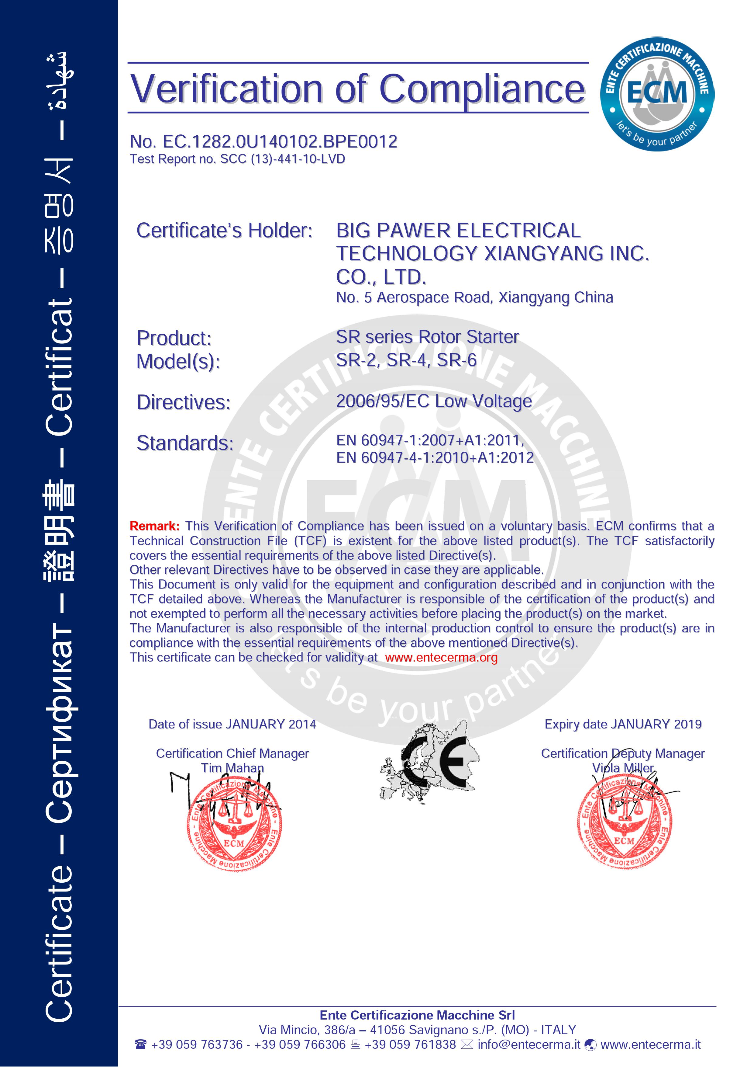 Certification the birthplace of the chinese soft start technology ce certification of sr 2 1betcityfo Image collections
